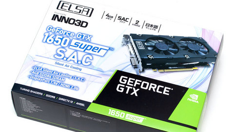 ELSA GeForce GTX1650 Super
