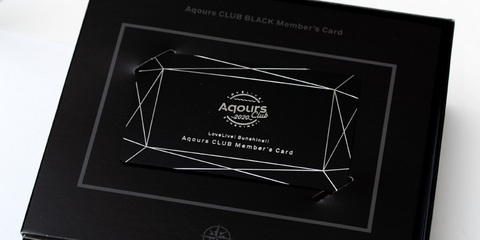 Aqours CLUB CD SET 2020