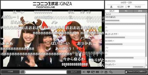 ことほのまき最終回-2013-12-20-23-13-50.jpg