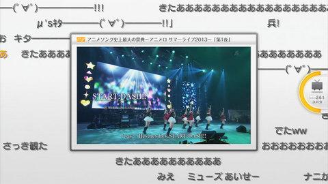 torne_4_5_anisama_a.jpg
