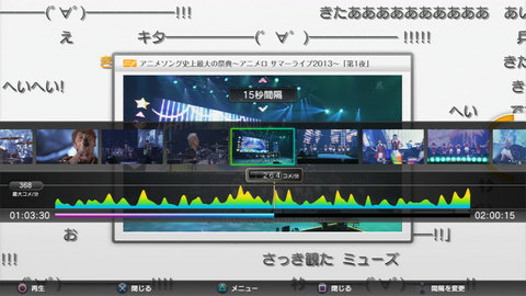 torne_4_5_anisama_b.jpg